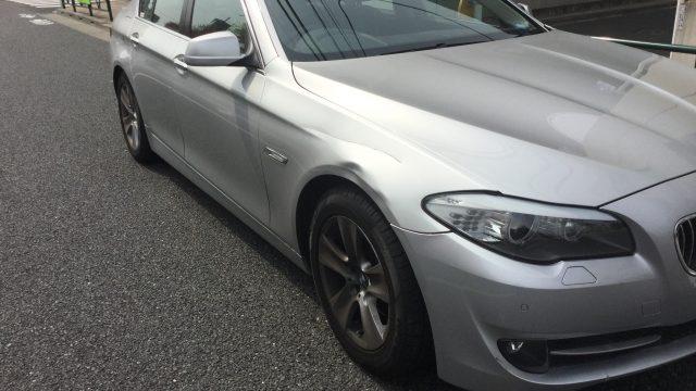 BMW 528i フロントフェンダー ・バンパー修理 [見積書付き]