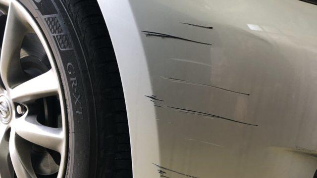 日産 スカイライン フロントバンパー修理