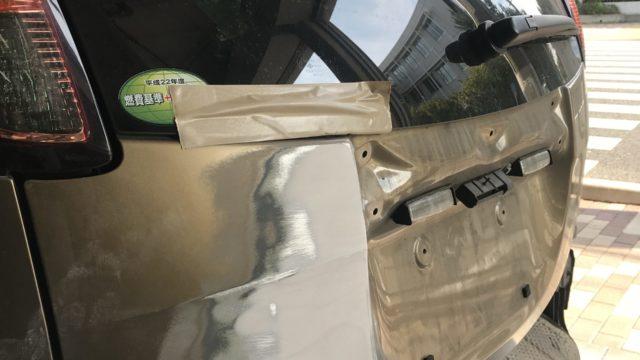 三菱 i アイ バックドア バンパー修理
