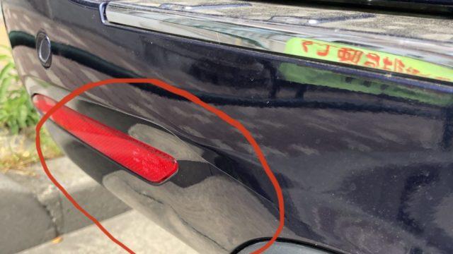 [見積り書付き] ベンツ Vクラス リヤバンパー バックドア修理