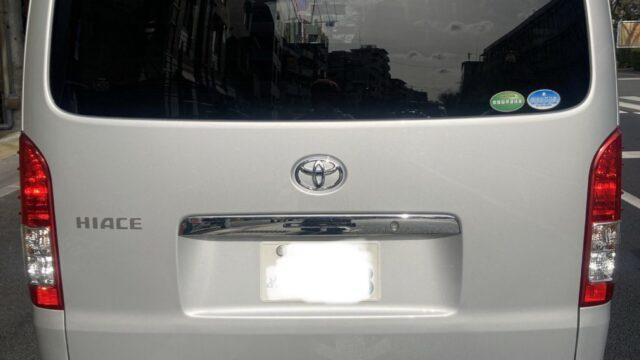 トヨタ ハイエース バックドア交換