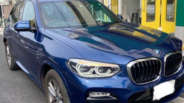 BMW X3 フロントバンパー再補修
