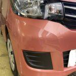 三菱 eKワゴン フロントバンパー リヤバンパー修理
